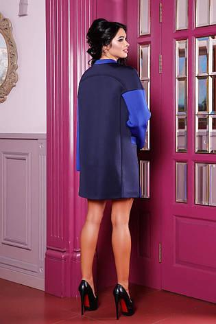 Кардиган женский В-1004 Неопрен Тон 44   44размер, фото 2