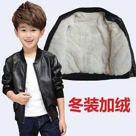 Куртка для мальчиков демисезонная из эко -кожи утепленная  мехом  3-8 лет черная