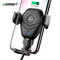 Универсальный автодержатель для телефона c беспроводным зарядным устройством QI Ugreen ED014 10W (Черный)