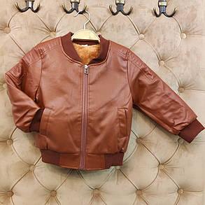 Куртка для мальчиков демисезонная из эко -кожи  утепленная  мехом  3-4 года, фото 2