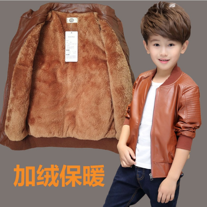 Куртка для мальчиков демисезонная из эко -кожи  утепленная  мехом  3-4 года