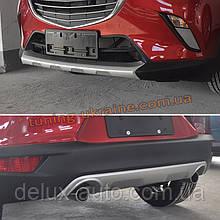 Передняя и задняя накладки на бампер для Mazda CX-3 2015 гг.