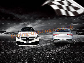 Комплект обвесов под AMG 63S для Mercedes GLE coupe C292 2015+