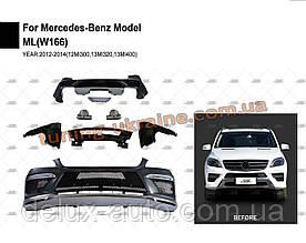 Комплект обвесов AMG для Mercedes GLE W166 2015-2019