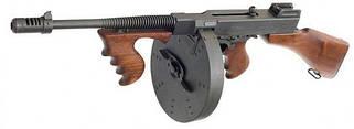 Коллекционное оружие