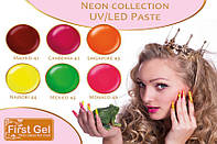 First Gel (Германия) набор неоновых гель красок, все цвета яркие и плотные!