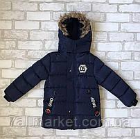 """Куртка  еврозима на холлофайбере на мальчика 4-6 лет (4цв) """"MALIBU"""" купить недорого от прямого поставщика"""