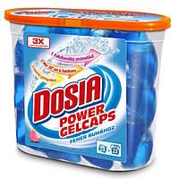 Dosia гелевые капсулы для стирки Power Gelcaps Feher универсал 12 шт