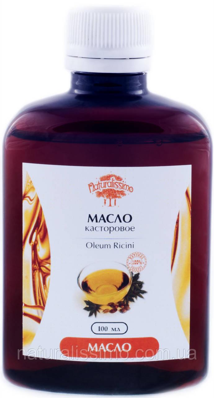 Касторовое масло, 100 мл
