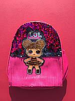 Детский рюкзачок ЛОЛ светящийся с пайетками