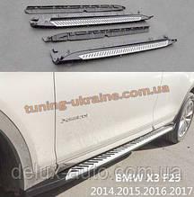 Оригинальные пороги V2 на BMW X3 F-25 2014-2018 гг.