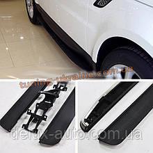 Боковые площадки Оригинальный дизайн на Range Rover IV L405 Vogue 2013+