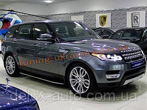 Боковые площадки оригинал на Range Rover Sport 2014+гг