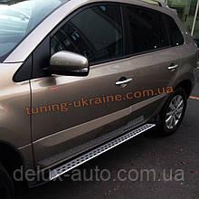 Боковые подножки Оригинал на Renault Koleos 2008-2011 гг.