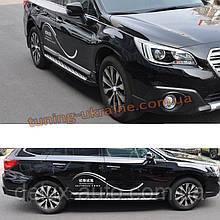 Боковые подножки Оригинал на Subaru Outback 2015+ гг.