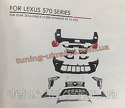 Комплект апгрейда LC200 2016+ на LX570 TRD 2016+ для Toyota LC 200 2016+