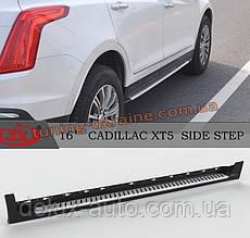Боковые подножки Oригинал на Cadillac XT5 2016+