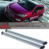 Боковые площадки оригинальный дизайн на Hyundai Santa Fe 3 2012-2018 гг.