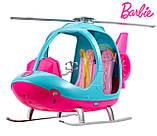 Вертолет для куклы Барби Barbie Travel Helicopter Вертоліт Барбі оригінал, фото 2
