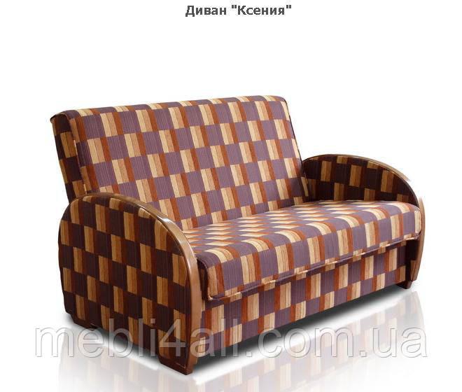 Диван Ксения-2