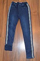 Стрейчеві джинси утеплені на флісі для дівчаток з лампасами,розміри 158 див. GRACE .Угорщина, фото 1