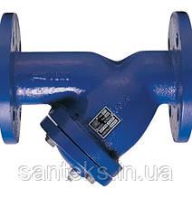 Фильтр фланцевый диаметр 50