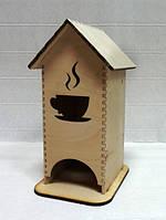 Домик для чайных пакетиков С Чашкой
