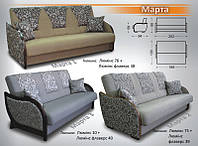 Диван-кровать Марта (Рата), фото 1