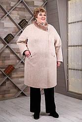 Пальто женское зимнее  П-1097 и/м Unito Тон 10