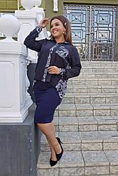 Костюм Блуза и юбка 05027/020