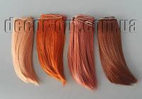 Волосы для кукол каре 15см/~80-90см