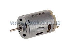 Двигатель для фена 24V D=27.5mm H=38mm