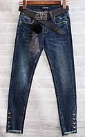 """Джинсы женские LOLO BLUES с поясом, размеры 25-30 """"Britany"""" купить недорого от прямого поставщика"""