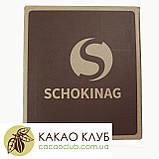Шоколад клубничный Schokinag (Германия) кондитерский в дропсах., фото 3