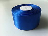 Лента атласная синяя индиго 50 мм бобина 23 м