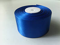 Лента атласная синяя индиго 50 мм 1 метр