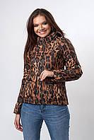 Женская молодежная демисезонная куртка. Код модели К-144-73-19. Цвет тигровый принт.