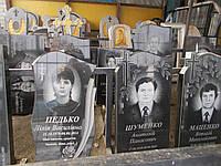 Памятники 1
