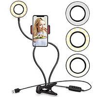 Тримач для телефону на прищіпці з підсвічуванням Professional Live Stream BLOG, світлодіодне селфі кільце