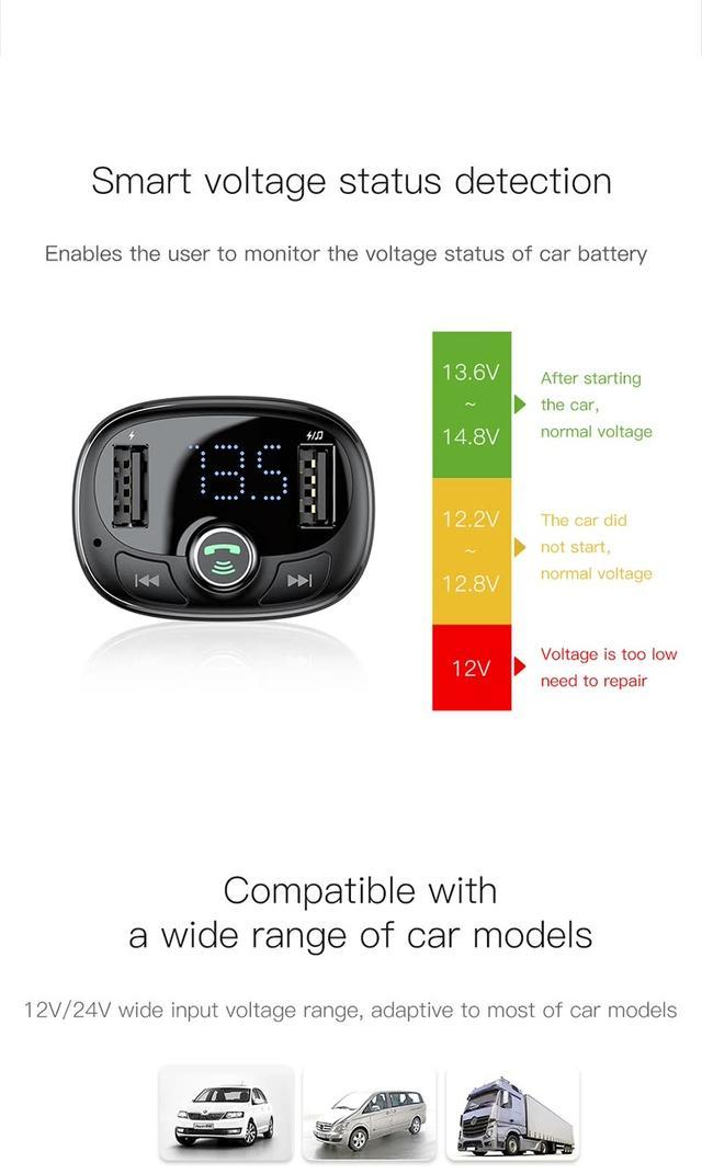 FM трансмиттер модулятор Baseus S-09 T-Typed MP3 Car Charger Black CCALL-TM01 c функцией зарядного устройства Черное два USB-порта