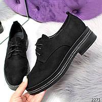 Женские черные туфли на шнуровке низкий ход