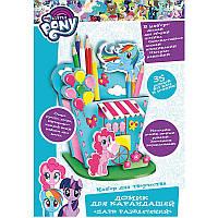Набор для творчества Росмэн/Перо домик для карандашей My Little Pony Парк развлечений 119793