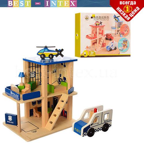 Деревянная игрушка Гараж MD 1059 Полицейский участок