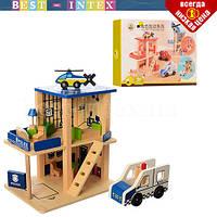Деревянная игрушка Гараж MD 1059 Полицейский участок, фото 1