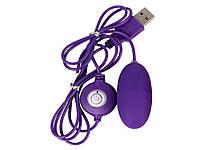 Водонепроницаемое виброяйцо  Фиолетовый