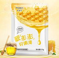 Маска для лица Images Gentle Skin Care с экстрактом меда, 25 g