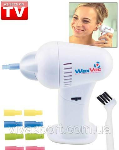 Прибор для удаления ушной серы, ушечистка WaxVac Ear cleaner, Вакс Вак