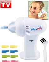 Прибор для удаления ушной серы, ушечистка WaxVac Ear cleaner, Вакс Вак, фото 1