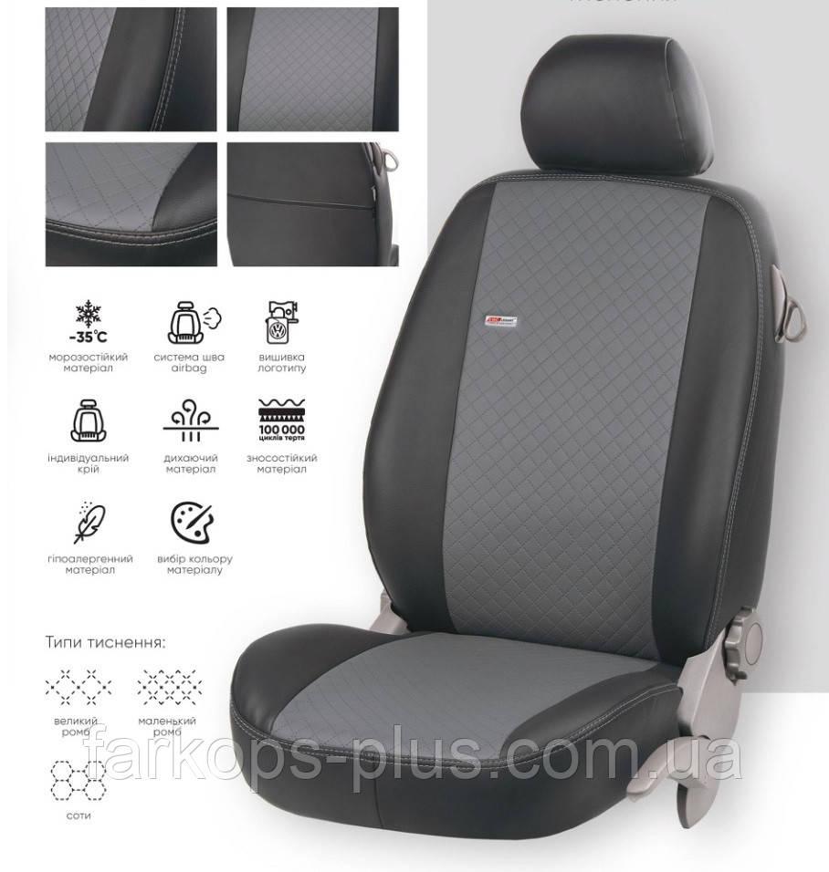 Чохли на сидіння EMC-Елегантний Volkswagen Caddy (1+1) з 2010 р