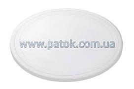 Крышка для чаши мультиварки D=237mm (универсальная)